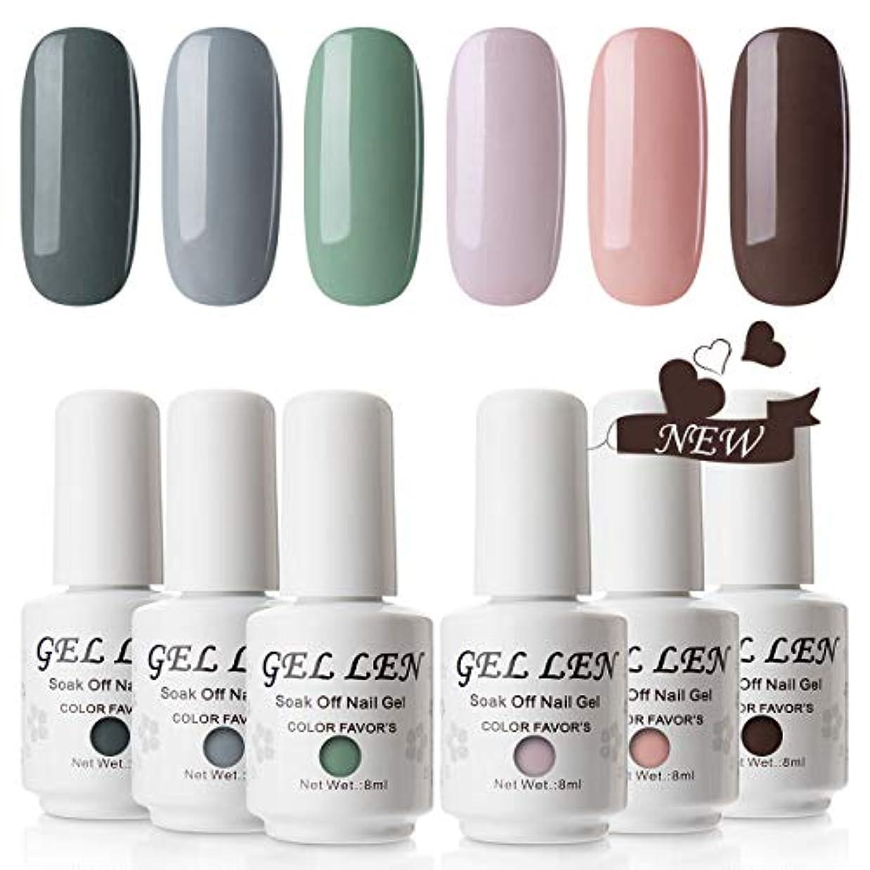 自分療法たっぷりGellen ジェルネイル カラージェル 厳選6色 UV/LED ラメ 全ての女性に愛されるカラー 8ml くすみカラー 和色