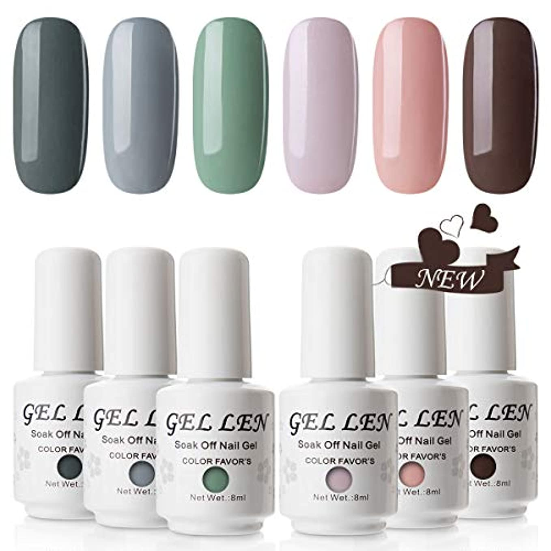 Gellen ジェルネイル カラージェル 厳選6色 UV/LED ラメ 全ての女性に愛されるカラー 8ml くすみカラー 和色