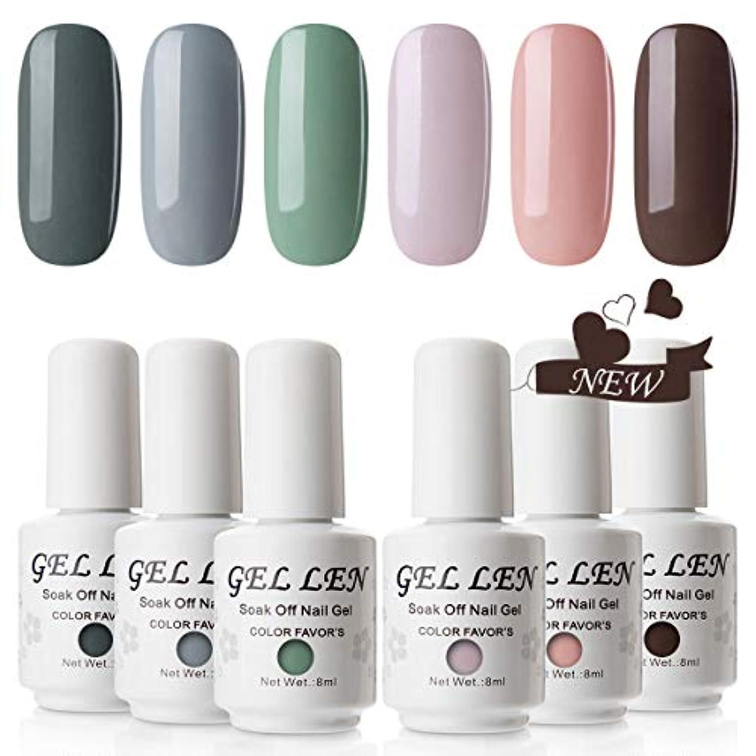 ミサイル扱いやすい緩むGellen ジェルネイル カラージェル 厳選6色 UV/LED ラメ 全ての女性に愛されるカラー 8ml くすみカラー 和色
