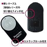 Remarks Japan 【1年保証】Canon(キャノン)リモコン RC-6 互換品 Kiss X7i X7 X6i X6 X5 X4 60Da EOS M 対応