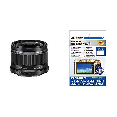 セット買いOLYMPUS M.ZUIKO DIGITAL 25mm F1.8 ブラック マイクロフォーサーズ用 単焦点レンズ  HAKUBA デジタルカメラ液晶保護フィルムMarkII OLYMPUS PEN E-PL9/OMD E-M10 MarkIII/E-M1 MarkII/PEN-F専用 DGF2-OEPL9