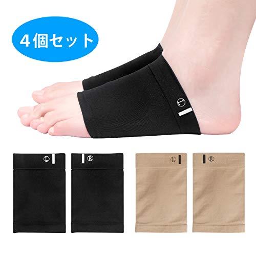 4個セット 足底筋膜炎 サポーター 扁平足サポーター 扁平足 矯正 土踏まず アーチサポーター シリコン素材 男女兼用