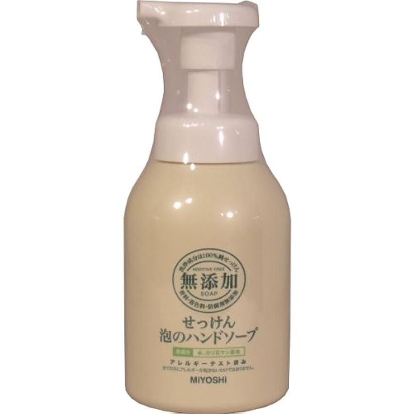 美容師タック主張する【まとめ買い】無添加泡のハンドソープ本体350ML ×2セット