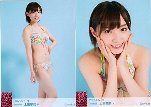 NMB48 2017 7月 July 水着 ランダム生写真 2枚コンプ 太田 夢莉