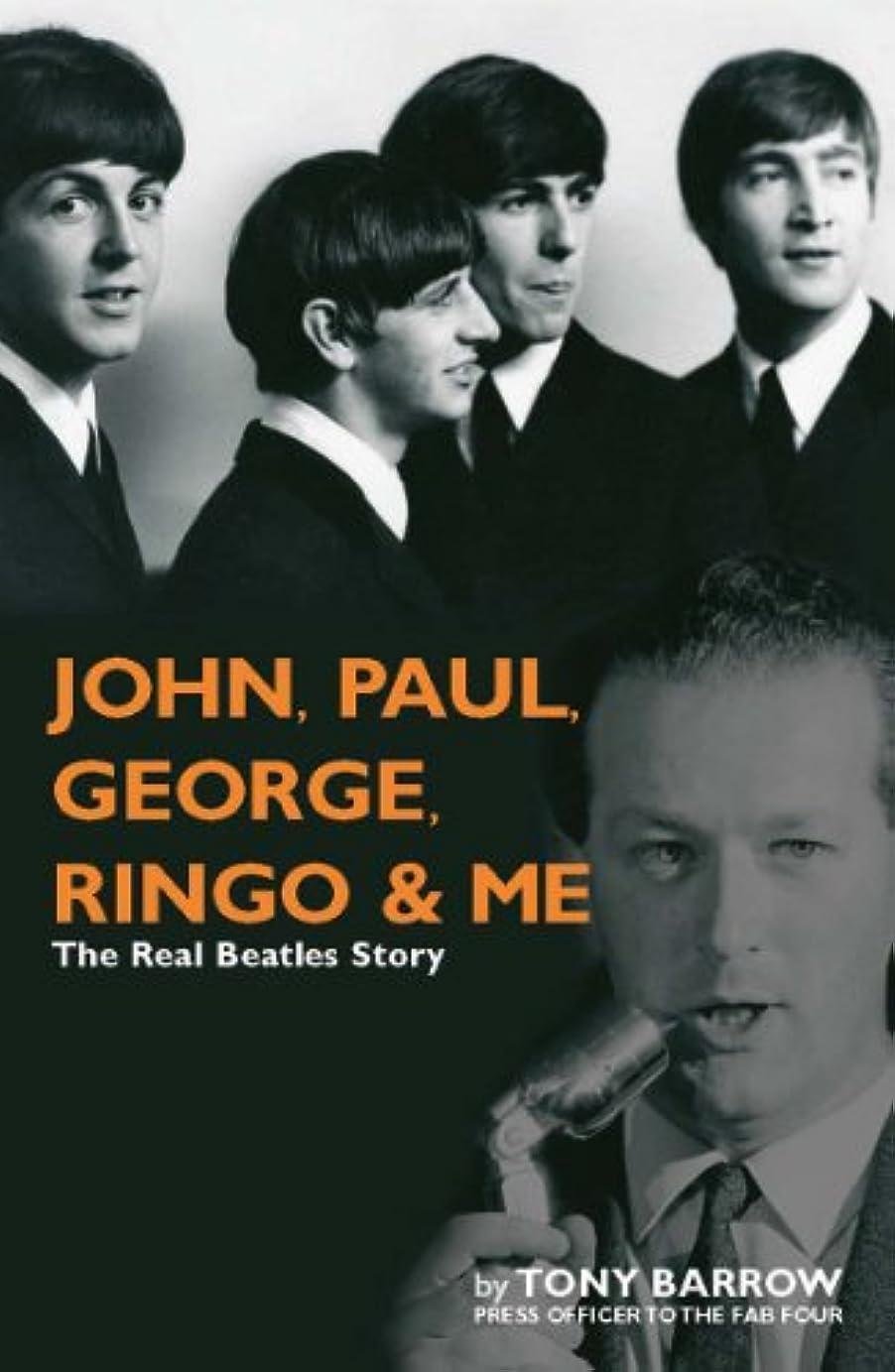 チューリップフェデレーション例John, Paul, George Ringo & Me (English Edition)