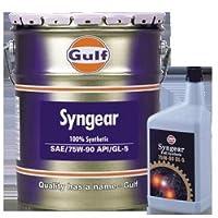 ガルフ【Gulf】 エンジンオイル SYNGEAR 75W-90 20L X 1本 100%合成