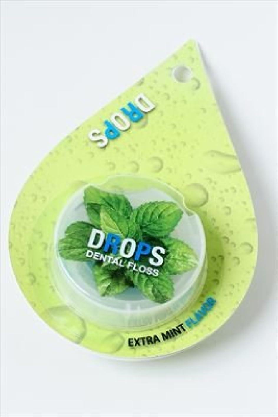 放散する戦争バドミントンDrops (Green-Extra mint) [並行輸入品]