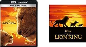 【Amazon.co.jp限定】ライオン・キング 4K UHD MovieNEX(オリジナルウォッシュタオル付き) [4K ULTRA HD+ブルーレイ+デジタルコピー+MovieNEXワールド] [Blu-ray]