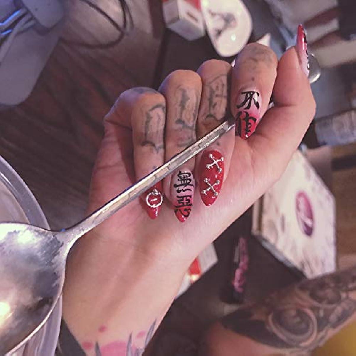 認証酸みすぼらしいXUTXZKA 書かれた言葉偽の爪偽の女性の完全な爪の先端サイズで徐々に赤い純粋な色