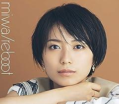 miwa「リブート」のジャケット画像