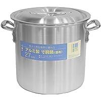 高品質 アルミ 製 寸胴鍋 ( ずんどう なべ ) 27cm フタ有 業務用 のガスコンロ 対応蓋付き 鍋_FH82002F