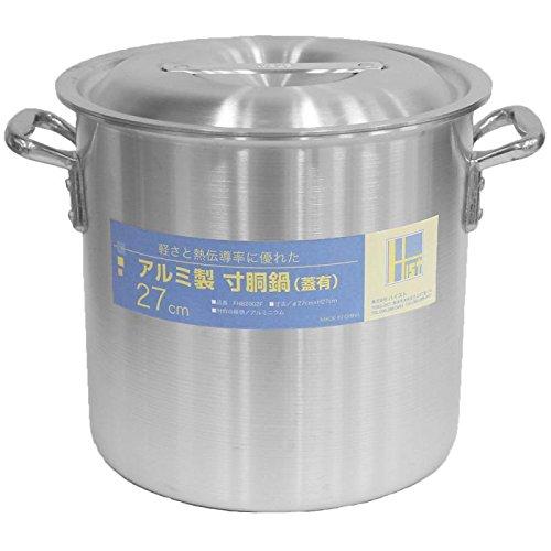 アルミ 製 寸胴鍋 ( ずんどう なべ ) 27cm フタ有 業務用 のガスコンロ 対応蓋付き 鍋_FH82002F