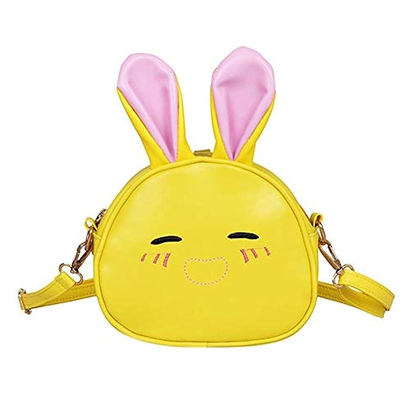 赤面しかし船乗り学生リュック 子供 リュック キッズバッグ 可愛い ウサギ 幼児 リュック 超軽量 保育園 幼稚園 通園 新学期 誕生日プレゼント