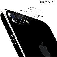 ORYCOOL iPhone 8/7 plusレンズ フィルム カメラフィルム 強化ガラス液晶保護フィルム 業界最高硬9H / 透明度が高い/ 2.5D 全面保護/レンズフィルム/ 耐衝撃/指紋防止/ 気泡ゼロ/スクラッチ防止 超薄 0.1mm 4枚セット (iPhone7/8plus)