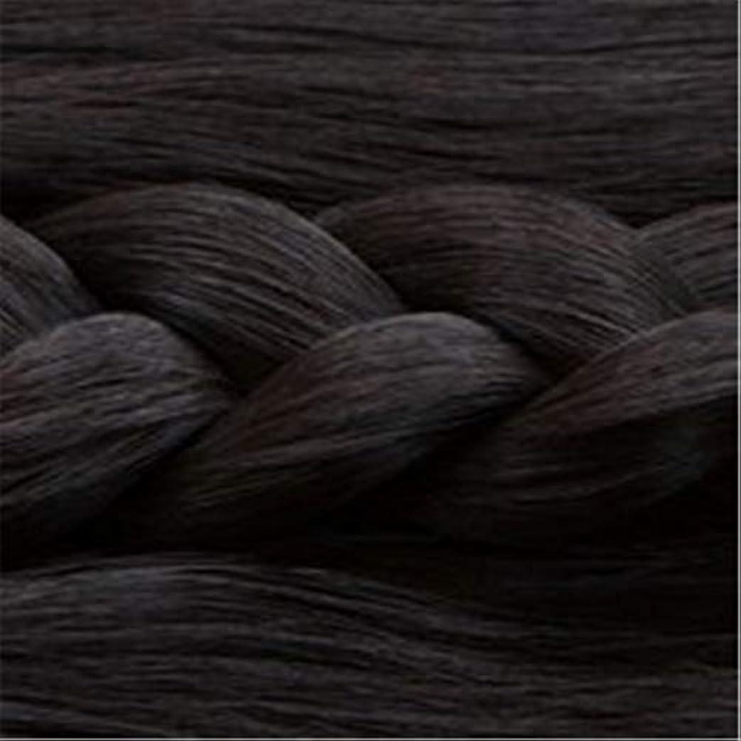 経営者オーバーヘッド子羊女性の長いストレートの髪マイクロ梨かつらのセットをWIG,1