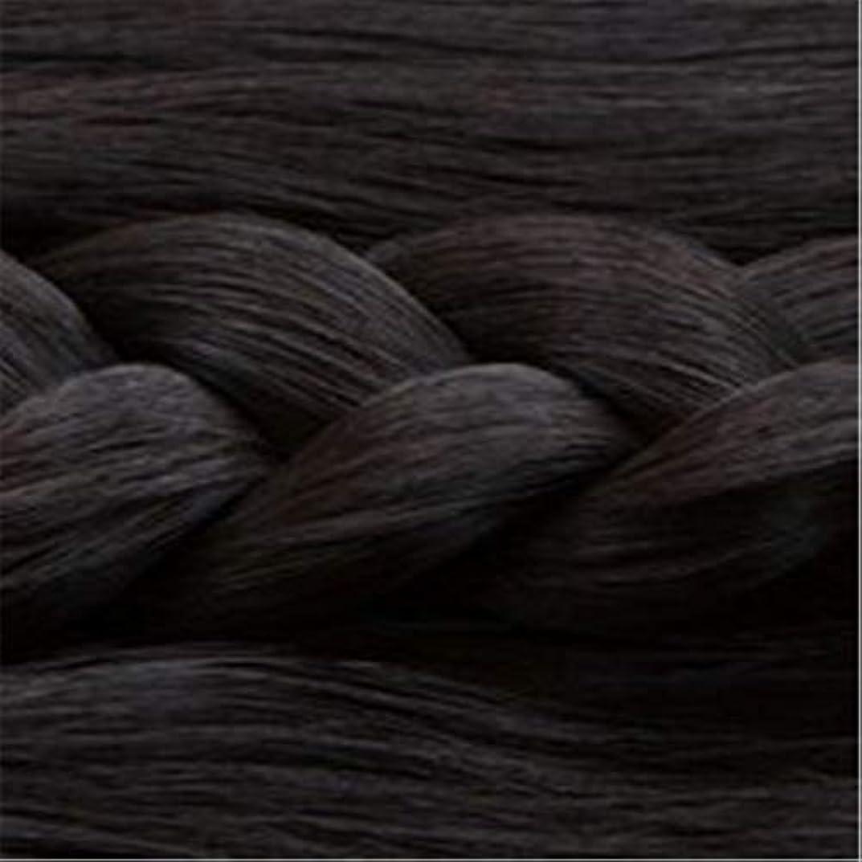 主婦影響する九月女性の長いストレートの髪マイクロ梨かつらのセットをWIG,1