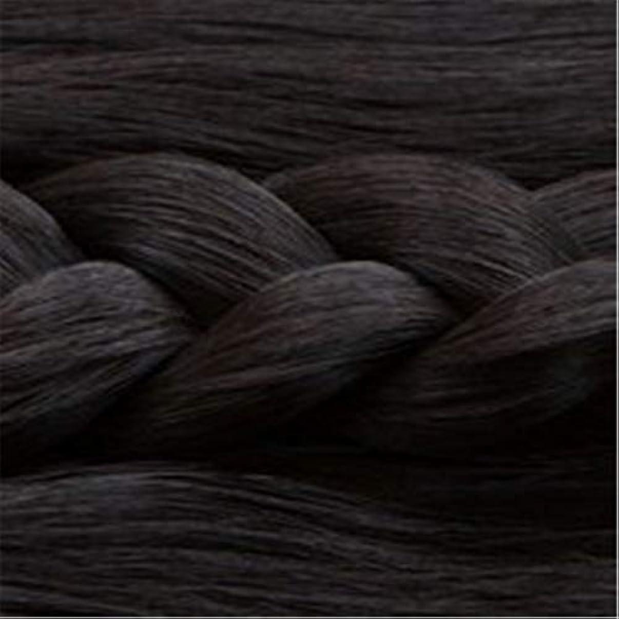 歌う縁石トリム女性の長いストレートの髪マイクロ梨かつらのセットをWIG,1