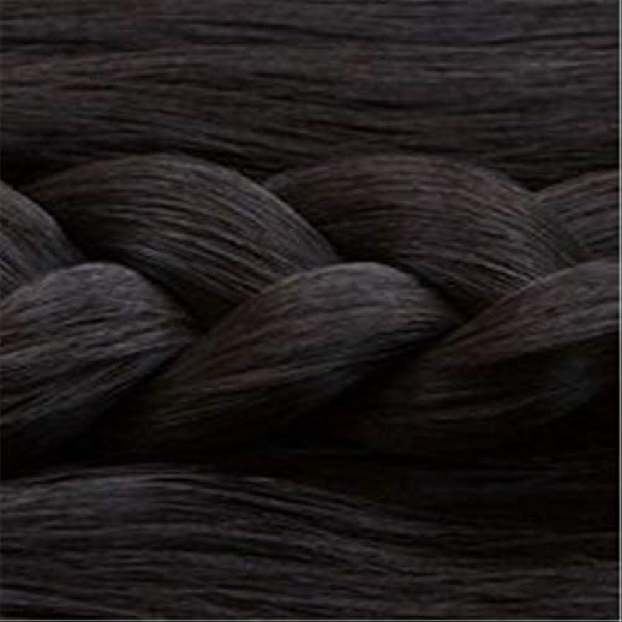 不和ペイン忌み嫌う女性の長いストレートの髪マイクロ梨かつらのセットをWIG,1