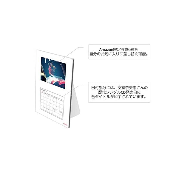 【Amazon.co.jp限定】namie a...の紹介画像3