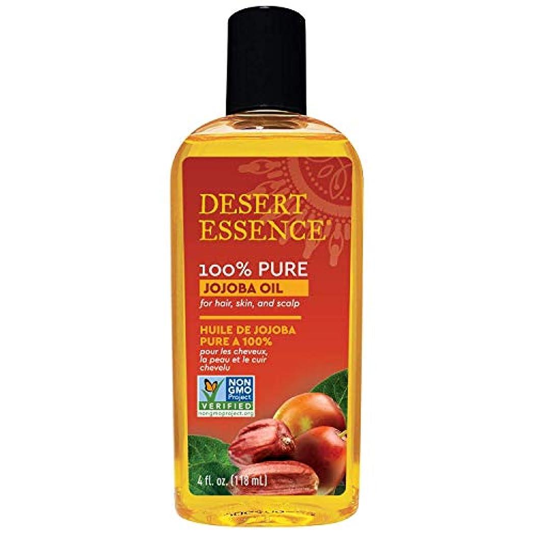 セッションツイン薄めるDesert Essence Jojoba Oil for Hair, Skin & Scalp 4 fl oz (120 ml)