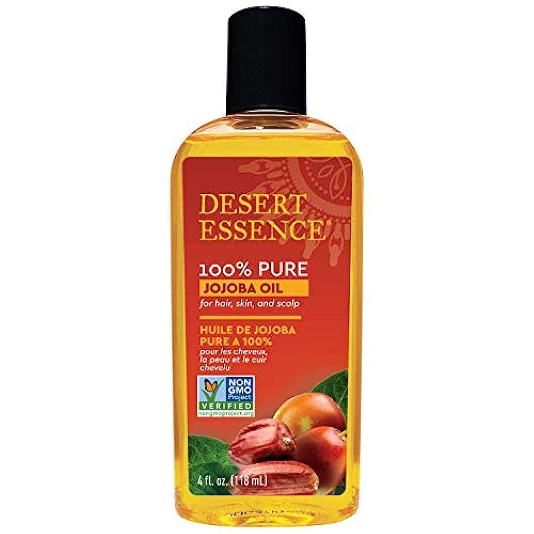 無芽着替えるDesert Essence Jojoba Oil for Hair, Skin & Scalp 4 fl oz (120 ml)