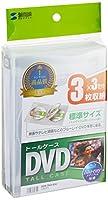サンワサプライ DVDトールケース 3枚収納×3 クリア DVD-TN3-03C