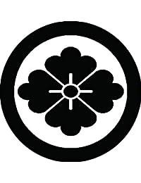 家紋シール 石持ち地抜き花菱紋 布タイプ 直径40mm 6枚セット NS4-1992