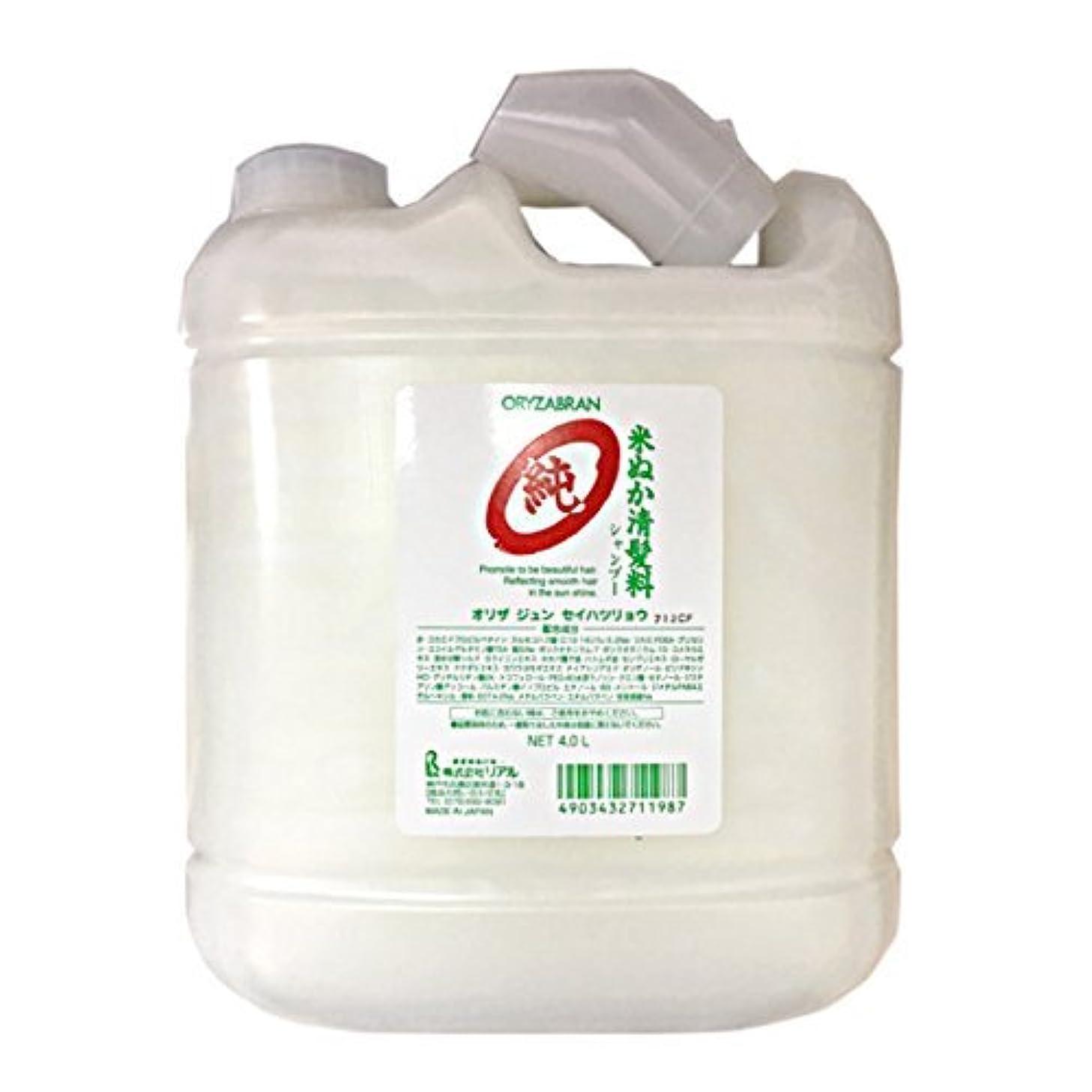 蒸留する追加する休眠リアル オリザ米ぬか清髪料シャンプー 業務用4000ml