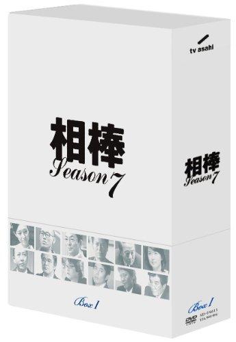 相棒 season 7 DVD-BOX 1(5枚組)の詳細を見る