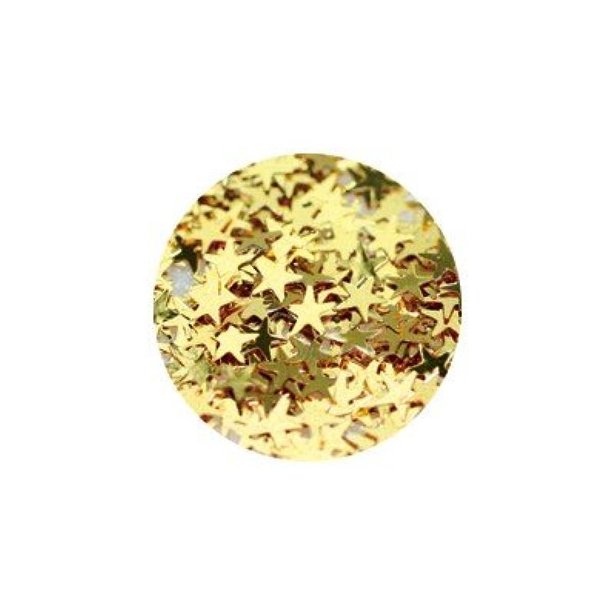 寄稿者近傍観察するキラキラ ゴールド スター 2.5mm