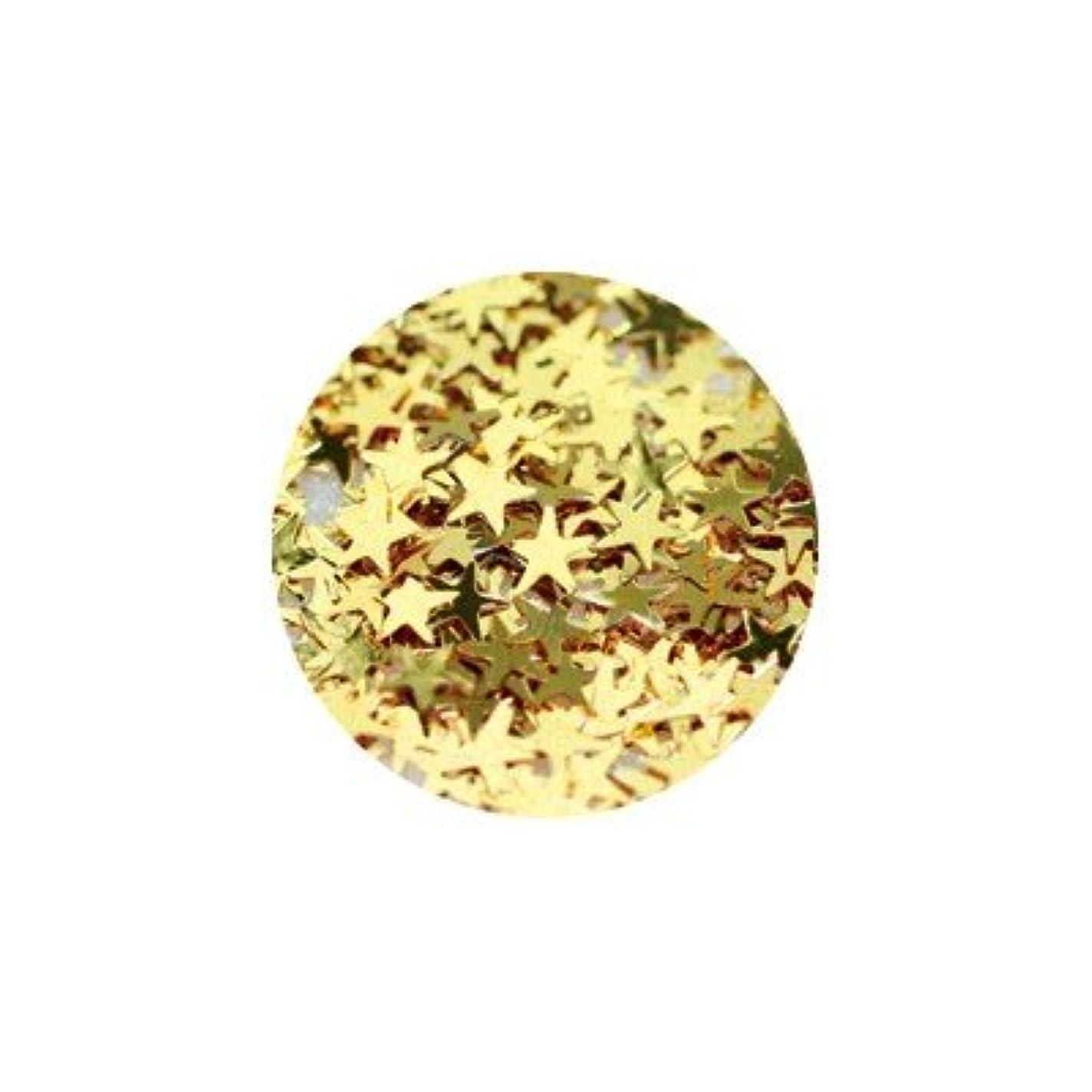 損傷誤解香ばしいキラキラ ゴールド スター 2.5mm