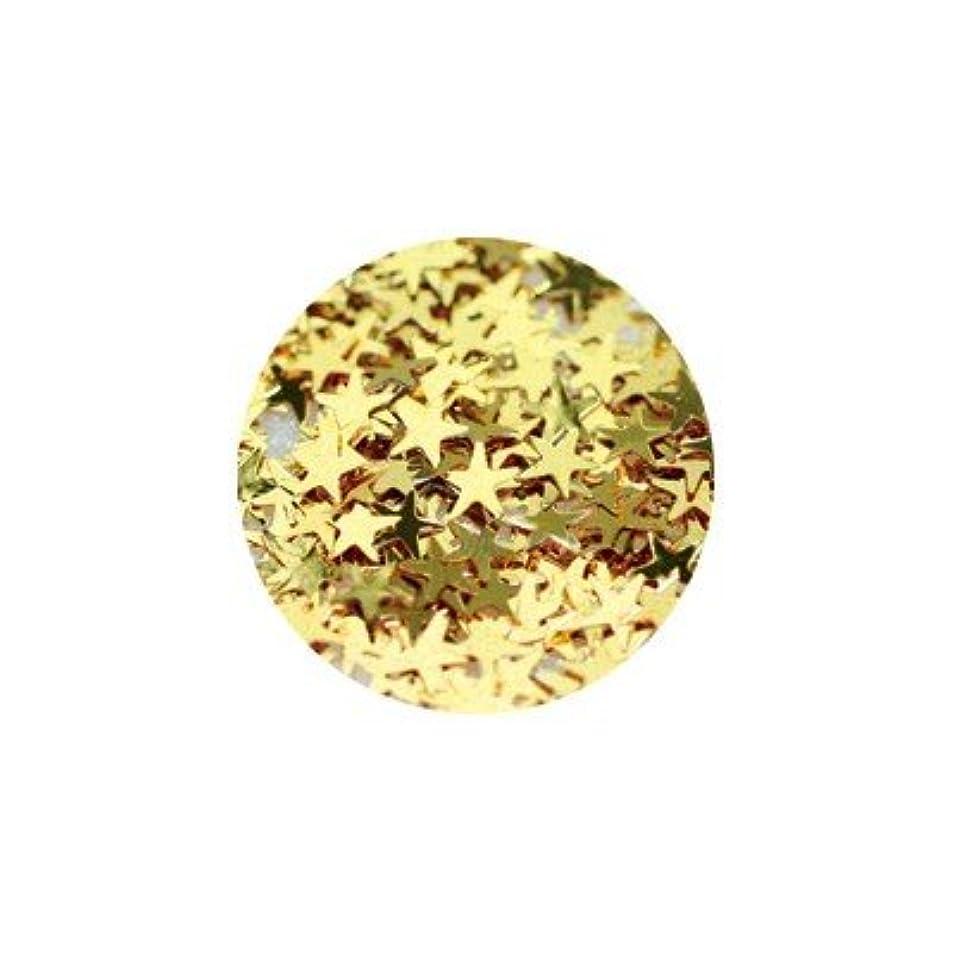 憂鬱ジュラシックパーク重なるキラキラ ゴールド スター 2.5mm
