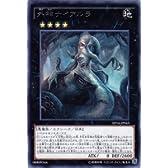 外神ナイアルラ レア 遊戯王 エクストラパック ナイツ・オブ・オーダー ep14-jp043