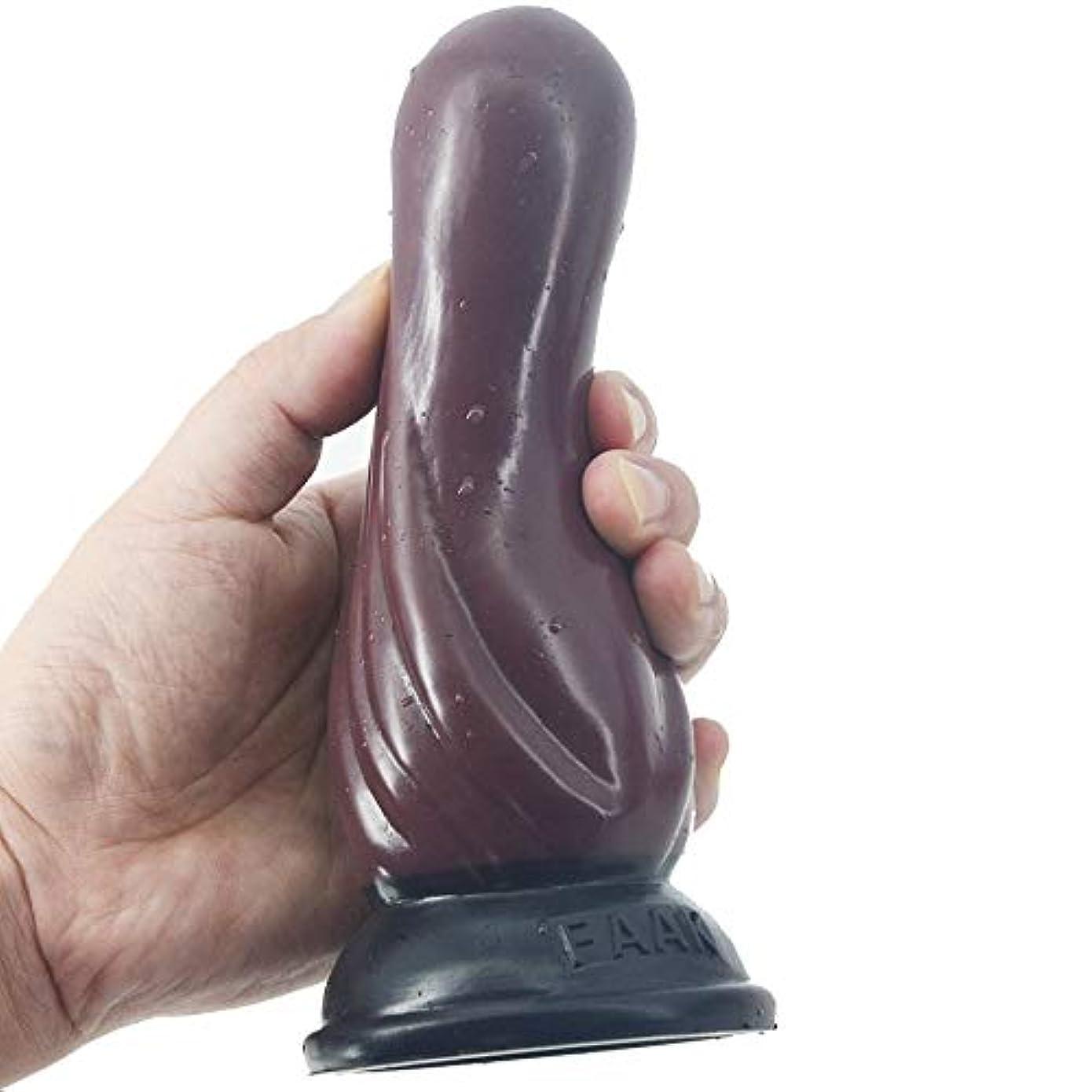 倫理満了仲間、同僚ChenXiDian 1PC Bea'ds A'mal Plugバイブレーター男性用女性用マッスルマッサージ-超快適な感覚、超刺激的な感覚を提供します。 本当の感触