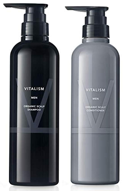 バスルーム混乱リップバイタリズム(VITALISM) スカルプケア シャンプー&コンディショナー セット for MEN (男性用) 各500ml 大容量 ポンプ式 [リニューアル版]