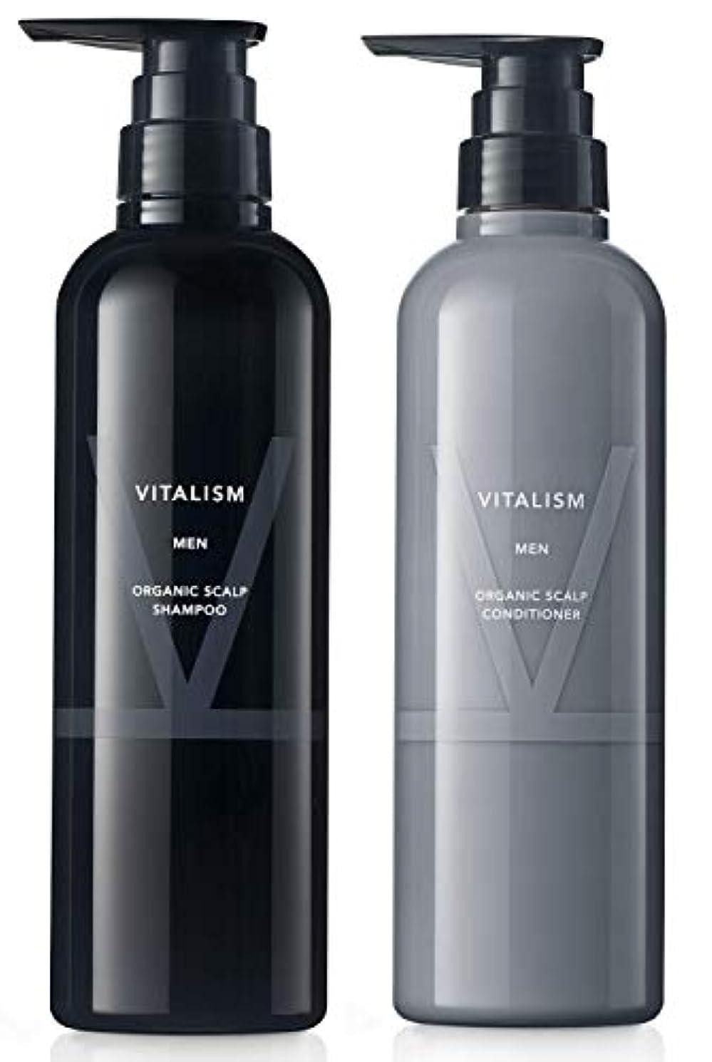 不安枠デザイナーバイタリズム(VITALISM) スカルプケア シャンプー&コンディショナー セット for MEN (男性用) 各500ml 大容量 ポンプ式 [リニューアル版]