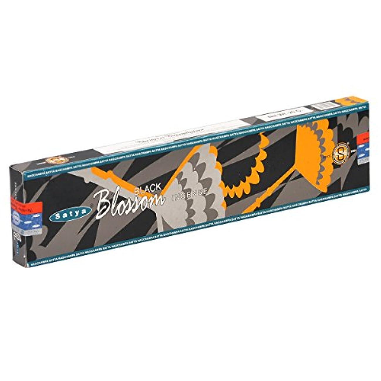 水っぽいポテトエールSATYA(サティヤ) ブラックブロッサム BLACK Blossom スティックタイプ お香 1箱 単品 [並行輸入品]