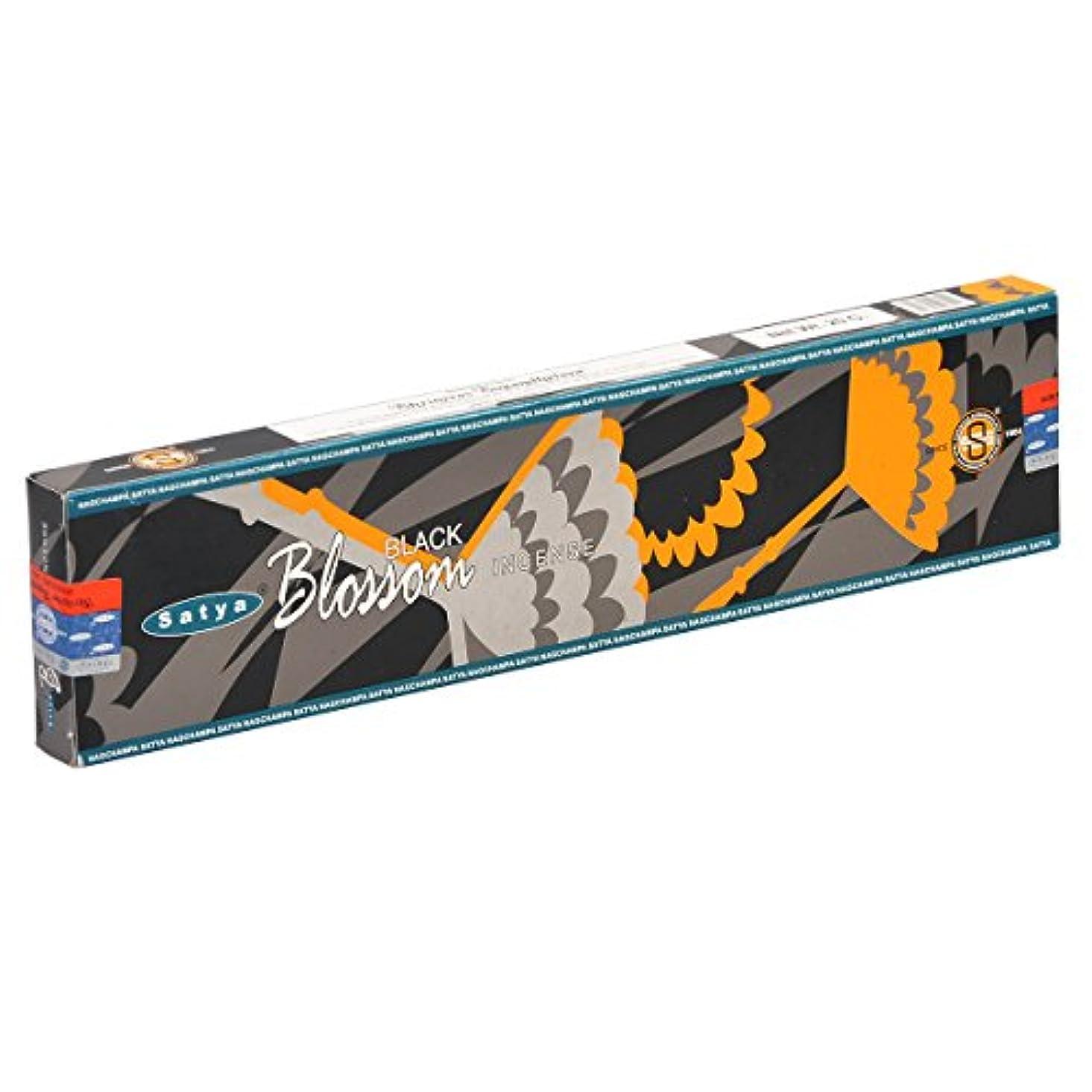 パリティ金属ランドリーSATYA(サティヤ) ブラックブロッサム BLACK Blossom スティックタイプ お香 1箱 単品 [並行輸入品]
