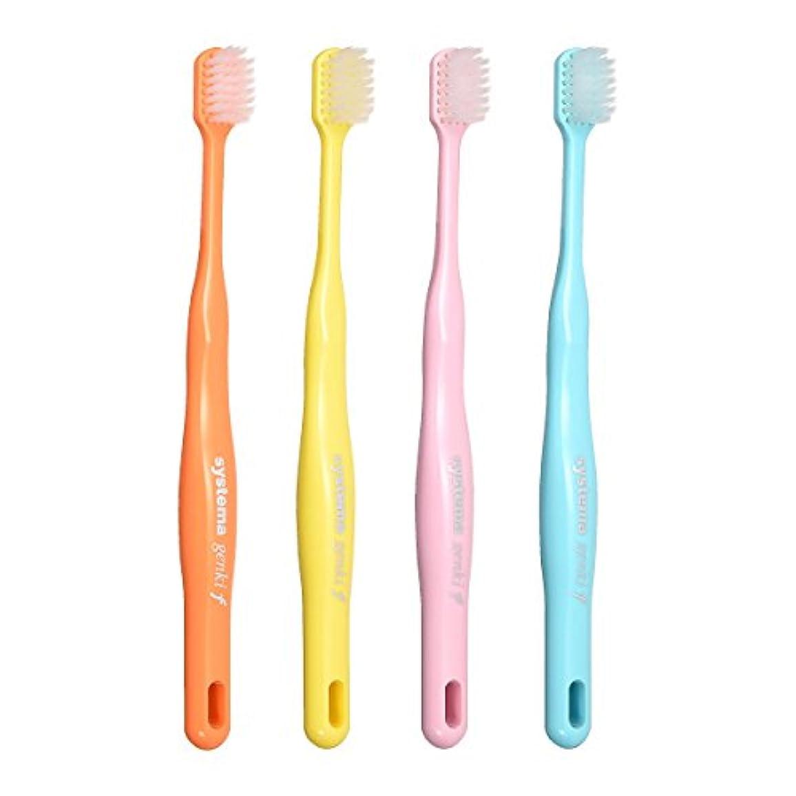 学期ペインティングジョグLION ライオン DENT.EX systema genki f 歯ブラシ 4本