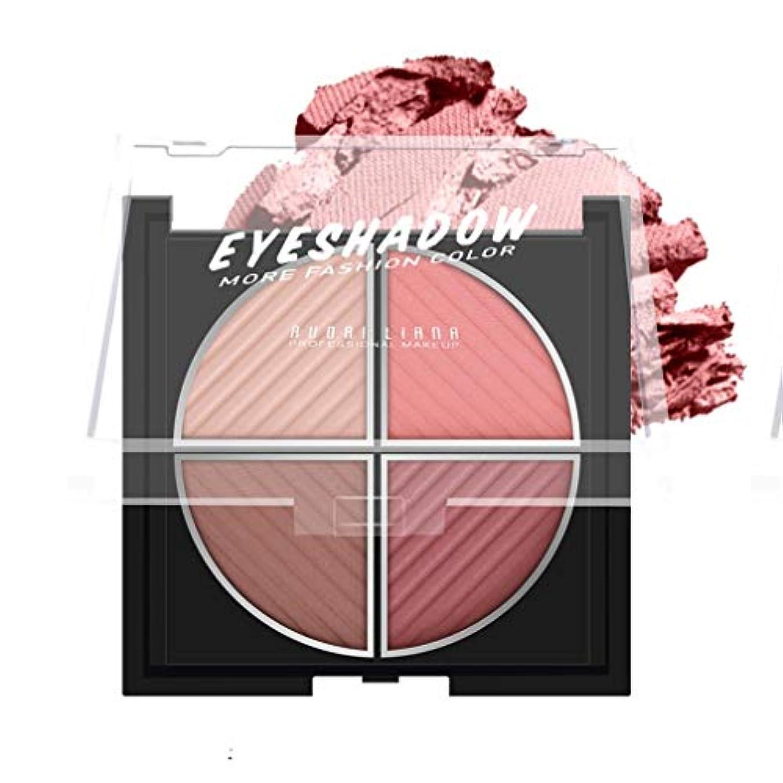 ポンプ経験的施し4色の化粧品メイクアップアイシャドウロングラスティングアイシャドウのメイクアップパレット