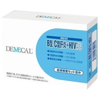 デメカル血液検査キット B型/C型+HIVセルフチェック