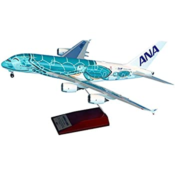 全日空商事 1/200 A380 JA382A FLYING HONU エメラルドグリーン 限定 完成品
