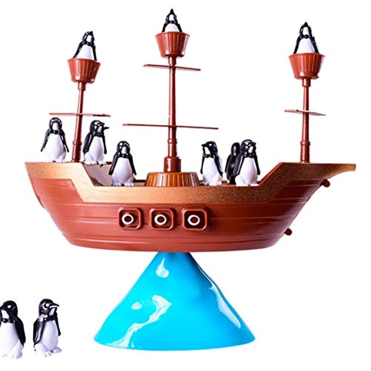 蒸発飛行場規則性スマートおもちゃバランスペンギン海賊船楽しい子供カジュアルテーブルゲームカラフル