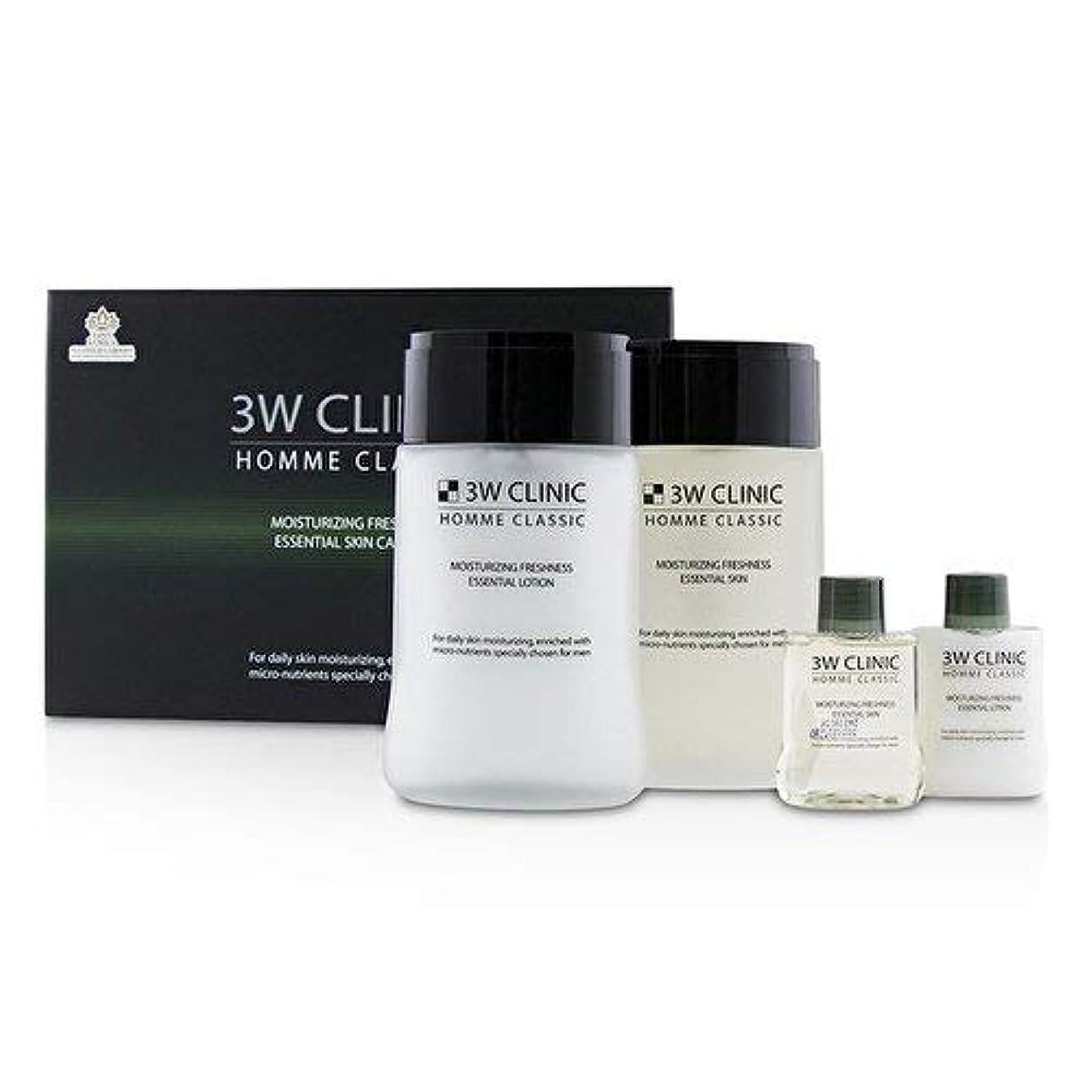 低下名前で手首3Wクリニック Homme Classic - Moisturizing Freshness Essential Skin Care Set: Essential Skin 150ml+30ml + Essential Lotion 150ml+30ml 4pcs並行輸入品