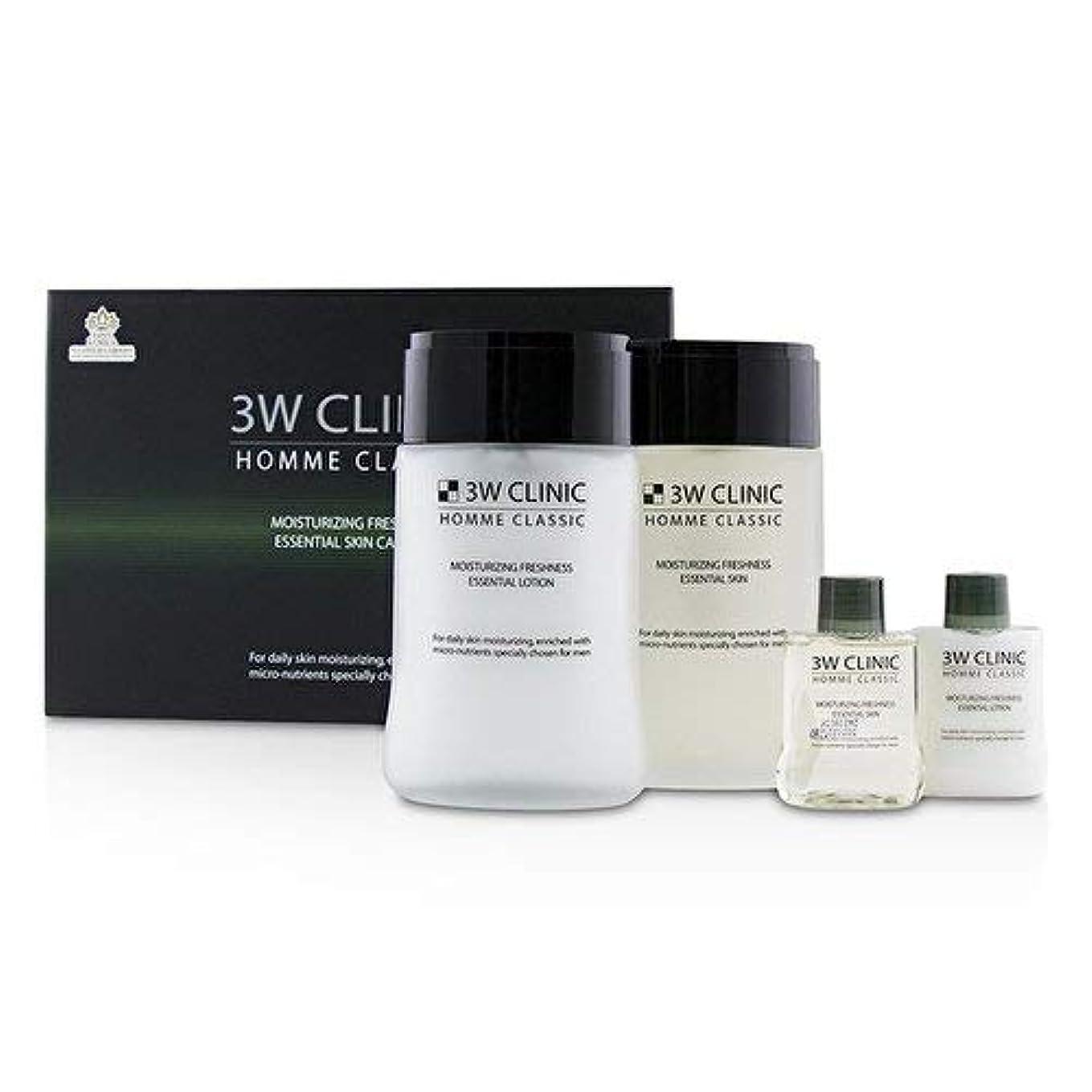 二十安心させる管理する3Wクリニック Homme Classic - Moisturizing Freshness Essential Skin Care Set: Essential Skin 150ml+30ml + Essential Lotion 150ml+30ml 4pcs並行輸入品