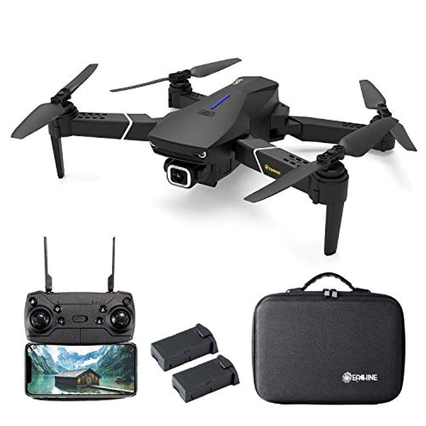 アクティブ当社郵便屋さんEACHINE ドローン カメラ付き GPS搭載 4K 広角HDカメラ 最大飛行時間32分 バッテリー2個 フォローミーモード リターンモード 自動的に高度維持 空撮 おりたたみ式 収納ケース付き ブラック 国内認証済み E520S