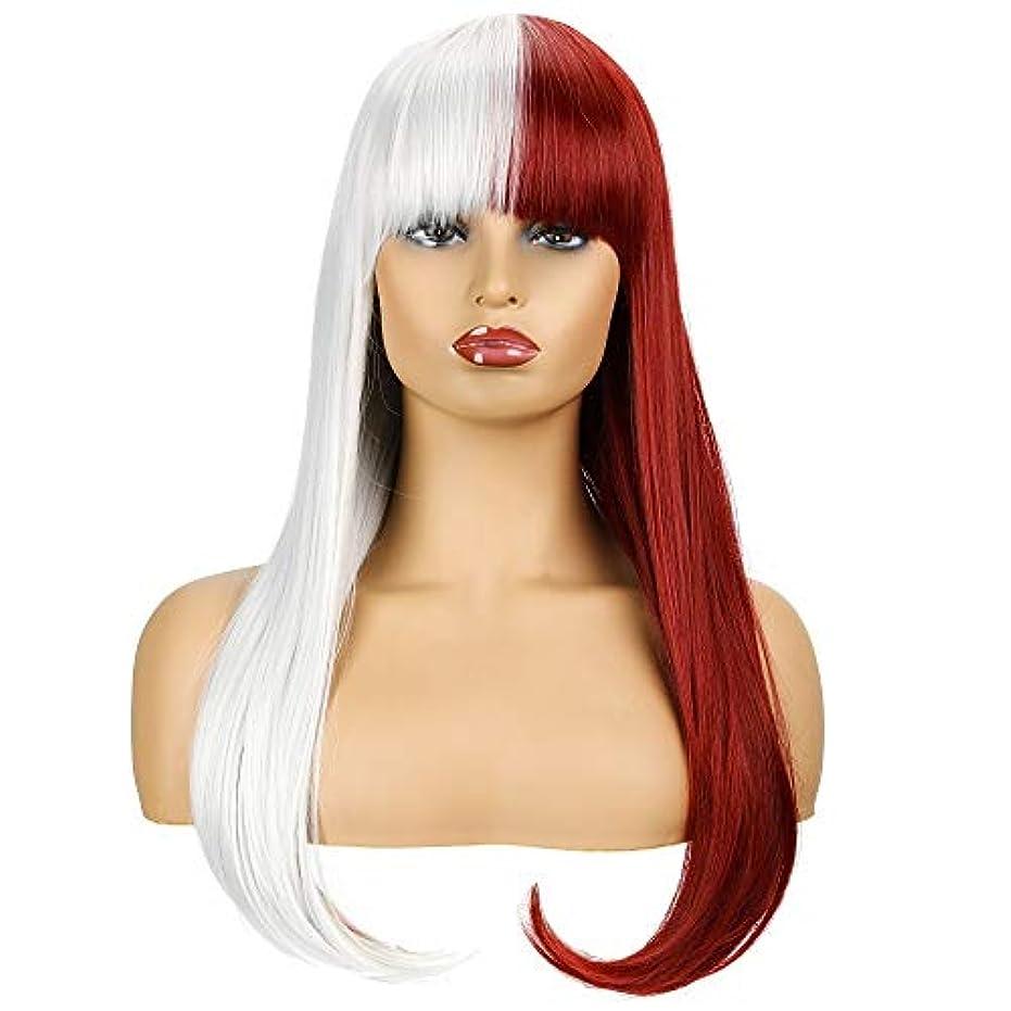 クレジット見込み項目女性用ロングストレートヘアウィッグ24インチ合成コスチュームウィッグハロウィンコスプレアニメパーティーウィッグ(ウィッグキャップ付き)、ハーフシルバーホワイトハーフレッド