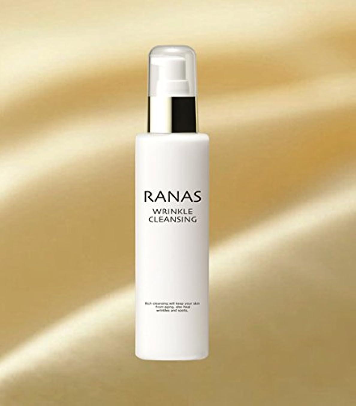 メッセージ不正ギネスラナス スペシャル リンクルクレンジング(150ml) Ranas Special Wrinkle cleansing