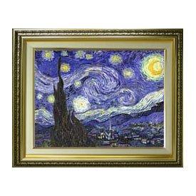 ゴッホ 星月夜 F6 油絵直筆仕上げ| 絵画6号 554×463mm 複製画 ゴールド