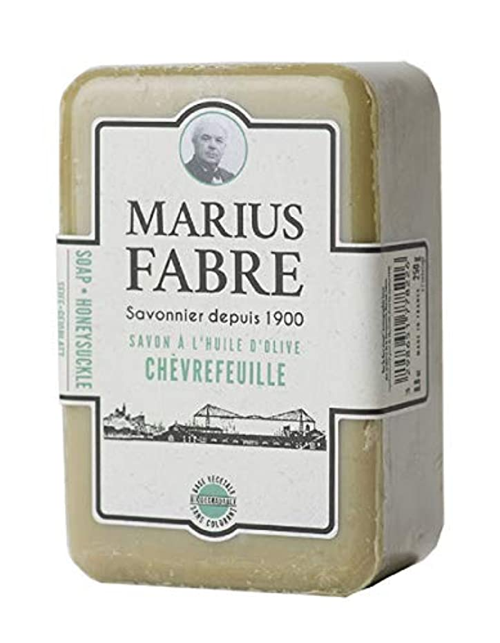 ミルク参照するフェリーサボンドマルセイユ 1900 ハニーサックル 250g